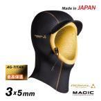 ショッピングサーフ まとめ買い対象 MAGIC マジック サーフキャップ 3x5mm Royal Cap1 ロイヤルキャップ1