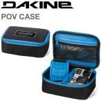 DAKINE ダカイン GoPro ゴープロ アクセサリー AG237-042 POV CASE スモールサイズ ゴープロケース