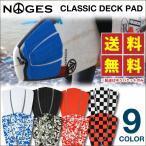 NOGES ノージス 強力グリップ デッキパッド ショートボード用 3ピース デッキパッチ