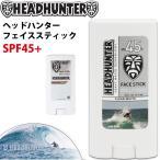 ショッピング日焼け止め 日焼け止めスティック HEAD HUNTER ヘッドハンター FACE STICK SPF45+ フェイススティック クリアー