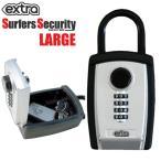 サーフィン カギ キーボックス 暗証番号ダイアル式 EXTRA エクストラ SURFER'S SECURITY LARGE サーファーズセキュリティー ラージサイズ