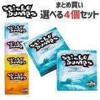 サーフィン用ワックス Sticky bumps スティッキーバンプス 4個セット ORIGINAL