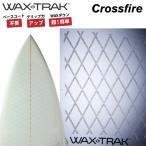 1枚 バラ売り 単品売り サーフィン用ワックス WAXTRAK ワックストラック ベースコートシート