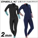 O'NEILL オニール ウエットスーツ レディース WF-1000 WOMEN'S SUPER LITE TROPICAL ウィメンズスーパーライトトロピカル ONEILL