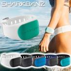 サメ避けバンド サメ対策 SHARKBANZ2 シャークバンズ2 磁気バンド シャークバンド