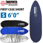 """サーフボードケース TRANSPORTER トランスポーター ファーストケース ショート S(6'0"""") FIRST CASE SHORT ハードケース"""