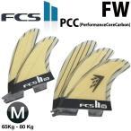 日本正規品 ショートボード用フィン FCS2 FIN エフシーエス2フィン FW PCC Tri-Quad MEDIUM ファイヤーワイヤー(FireWire) パフォーマンスコア