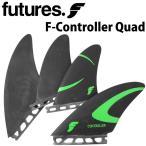 日本正規品 ショートボード用フィン FUTURES. FIN フューチャーフィン CONTROLER QUAD FIBER GLASS コントローラー クアッド
