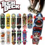 TECH DECK テックデッキ Vol.7 スケートボード フィンガーボード 約96mm スタンダードタイプ コンプリート 指スケ スケボー