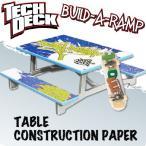 TECH DECK テックデッキ BUILD A RAMP ランプ・デッキセット ALMOST オールモスト 約96mmデッキ付 フィンガーボード 指スケ
