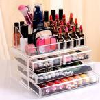 manibar 化粧品 収納ボックス クリア 化粧品 収納ボックス ブランド 化粧品 収納ボックス 大きい 化粧品 収納ボックス 透明 コスメボックス 大容量 コスメ