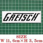 Gretsch GRETSCH グレッチ楽器メーカー ロゴアイロン ワッペンフェンダー ギター 音楽 ロック ミュージシャン リペア カスタム 刺繍ワッペン 手芸