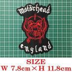 MOTORHEAD モーターヘッド england アイロン 刺繍 ワッペン スピードメタル ハードロック ヘヴィメタル バンド ハードコア 音楽パンク ロック 1023