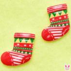 [UBC2★] デコパーツ ノルディック柄靴下 2個 クリスマス