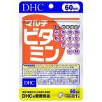DHC マルチビタミン 60日分 60粒