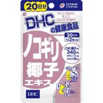 DHCノコギリ椰子エキス 20日分 40粒
