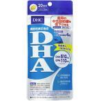 DHC DHA 20日分 80粒 40.4g