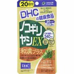DHC ノコギリヤシEX和漢プラス 20日分 60粒