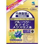 小林製薬 ブルーベリールテイン メグスリノ木 約30日分 60粒