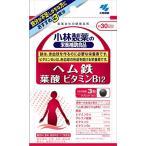 小林製薬 ヘム鉄 葉酸 ビタミンB12 約30日分