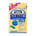 送料無料!メール便小林製薬 DHA イチョウ葉 アスタキサンチン 約30日分 90粒