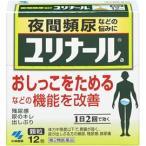 ユリナールa顆粒 12包 第2類医薬品