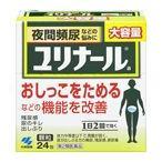 ユリナールa顆粒 24包 第2類医薬品