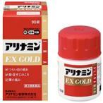 タケダ アリナミンEXゴールド 90錠 第3類医薬品