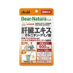 ディアナチュラスタイル 肝臓エキスxオルニチン・アミノ酸 20日分(60粒)