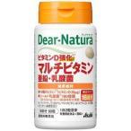 送料無料!メール便 ディアナチュラ ビタミンD強化 マルチビタミン・亜鉛・乳酸菌(30日)60粒