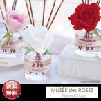 アロマディフューザー おしゃれ ルームフレグランス 薔薇 ミュゼドローズ 芳香剤 フラワーディフューザー 香り バラ お部屋 プレゼント ギフト 母の日