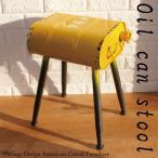 スツール 椅子 イス チェア アメリカン アメリカン雑貨 カジュアル アメカジ ダメージ塗装 ヴィンテージ風 オシャレ インテリア ガレージ
