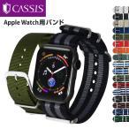 Apple Watch �ѡ����եХ�� 38mm�� 42mm�� ���ѥХ�� �������� �ӻ��ץ٥�� TYPE NATO(�����ץʥȡ�)  ���ץ٥��