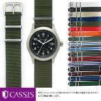ハミルトン カーキ用 HAMILTON Khaki にぴったりの時計ベルト ナイロン TYPE NATO 141601S