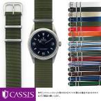 ロレックス エクスプローラー ROLEX Explorer にぴったりの時計ベルト CASSIS カシス TYPE NATO 141601S | 時計ベルト 時計 バンド 交換