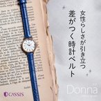 DONNA CROCO(ドナ クロコ)