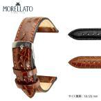 モレラート 時計ベルト 時計バンド カーフ(牛革) 腕時計用ベルト交換  LIVERPOOL エクストラロング(寸長) K0751376 18mm 20mm