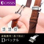 雅虎商城 - 腕時計バックル カシス 替えバックル PD-BUCKLE (ピーディーバックル) ステンレススチール PDSILVER 16mm,18mm,20mm