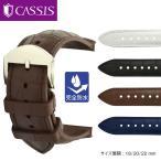 時計 ベルト 腕時計ベルト 防水 腕�