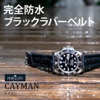 CAYMAN(ケイマン)
