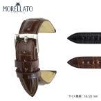 MORELLATO時計バンド ボルテラ  16mm18mm20mm