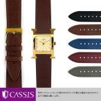 エルメス Hウォッチ用 HERMES H Watch にぴったりの時計ベルト ゴート NIORT U1083298