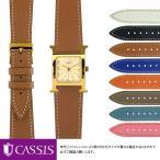 エルメス Hウォッチ用 HERMES H Watch にぴったりの時計ベルト 交換 牛革 BREST U1088500