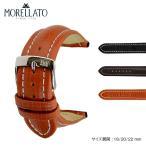 モレラート 時計ベルト 時計バンド カーフ(牛革) 腕時計用ベルト交換 TIPO BREIITLING CUOIO U2266632 18mm 20mm 22mm