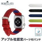 ※こちらはApple Watchパーツ付きベルトです