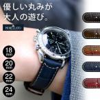 時計ベルト 時計バンド カーフ(牛革) 腕時計用ベルト交換 モレラート GUTTUSO U3882A59 18mm 20mm 22mm 24mm