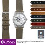 オロビアンコ用 Orobianco にぴったりの時計ベルト 交換 牛革 GRENOBLE X0031331