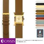 エルメス Hウォッチ用 HERMES H Watch にぴったりの時計ベルト 交換 牛革 LOIRE X1026H19