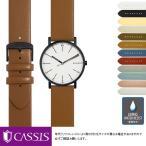 スカーゲン シグネチャー用 SKAGEN SIGNATUR にぴったりの時計ベルト 牛革 LOIRE X1026H19