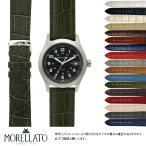 ハミルトン カーキ用 HAMILTON Khaki にぴったりの時計ベルト 交換 牛革 BOLLE X2269480